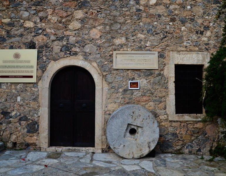 Here's Why the Menelaos Parlamas Museum of Rural Life Should Be on Your Bucket List in Hersonissos